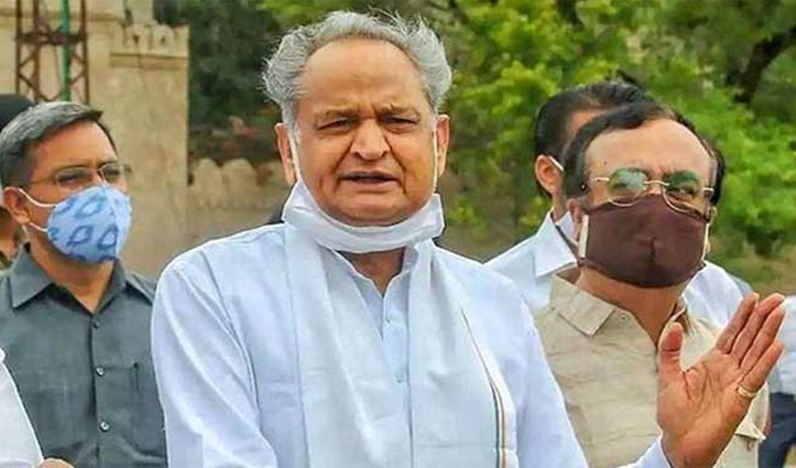 पंजाब के बाद कृषि सुधार कानूनों के खिलाफ #Bill पास करने वाला दूसरा राज्य बना राजस्थान