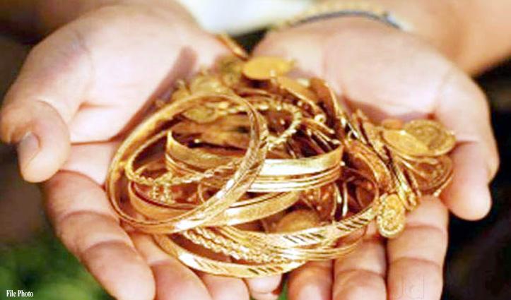 पंडोगा में बिना बिल के पकड़ा #Gold , व्यापारी से वसूला 94,904 रुपये जुर्माना