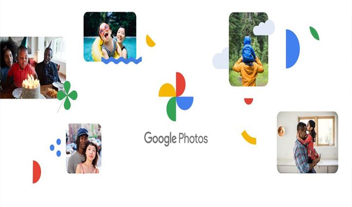 इस दिन से बंद होगी #Google_Photos पर निशुल्क अनलिमिटेड स्टोरेज की सुविधा; जानें