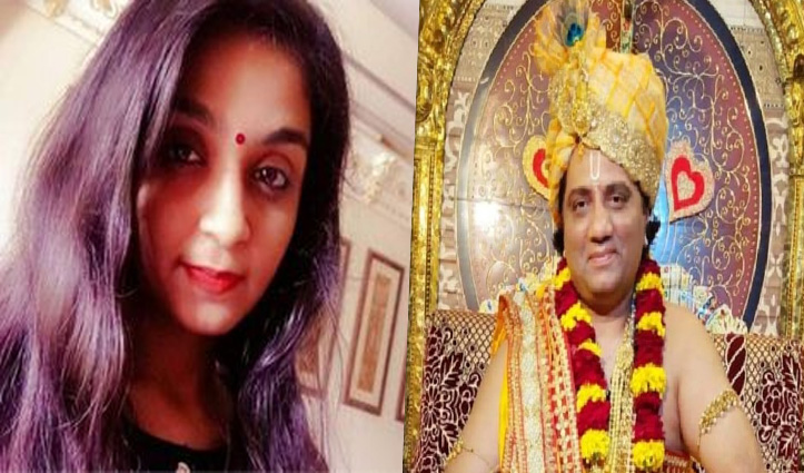 'बगलामुखी ब्रह्मास्त्र विद्यामंदिर' के आश्रम में गुरु ने 4 साल तक किया नाबालिग का #Rape; हुआ गिरफ्तार