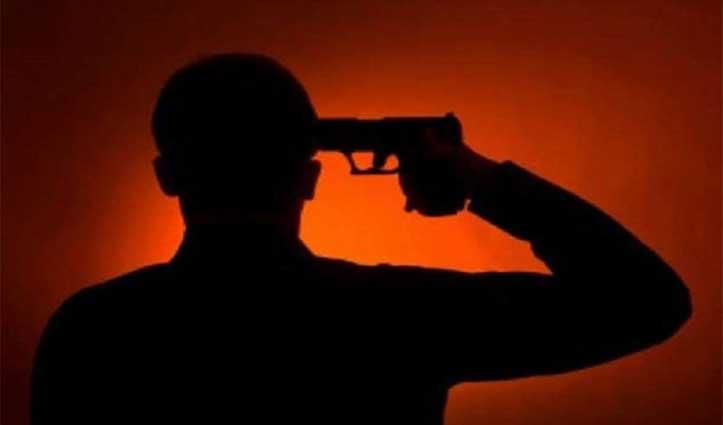 हिमाचलः #PWD चौकीदार ने अपनी बंदूक से खुद को मारी गोली, गई जान