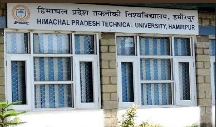 Hamirpur Technical University ने खाली सीटें भरने को लिया यह फैसला
