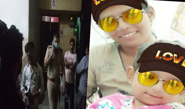 #Haryana: कमरे में मिला पति-पत्नी व डेढ़ साल की बच्ची का शव; जांच में जुटी पुलिस
