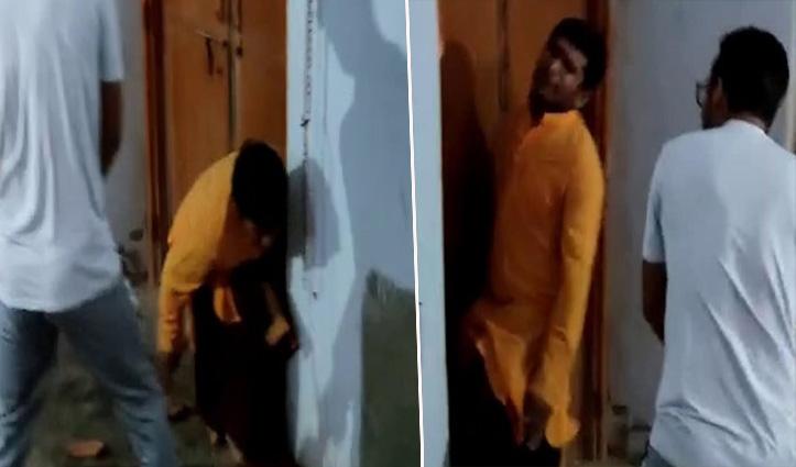 #Haryana में पुजारी की बेरहमी से पिटाई: युवती संग अश्लील बातचीत का ऑडियो हुआ था वायरल