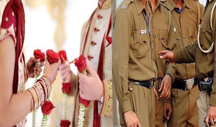 #Himachal के इस जिला में शादियों- समारोहों में बिन बुलाए पहुंचेगी Police और प्रशासन, जाने क्यों