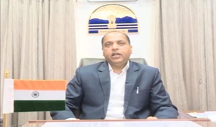 राज्य सरकार ने स्टेट डिजास्टर रिस्पांस फंड से #HRTC को 5 करोड़ रुपए जारी किए, जानें