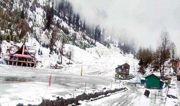 मौसम के मिजाजः# Himachal में बारिश व बर्फबारी का दौर, सात जिलों में Yellow alert