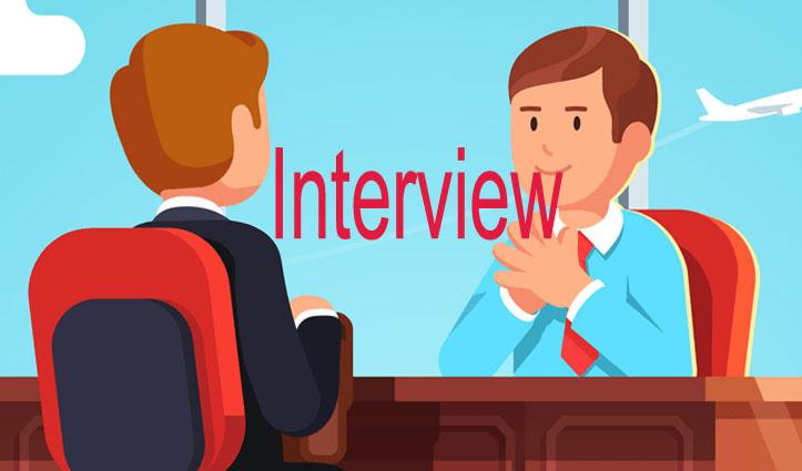 कोरोना संकट के बीच रोजगार का मौका, इस जिला में 100 पदों के लिए होंगे Campus Interview