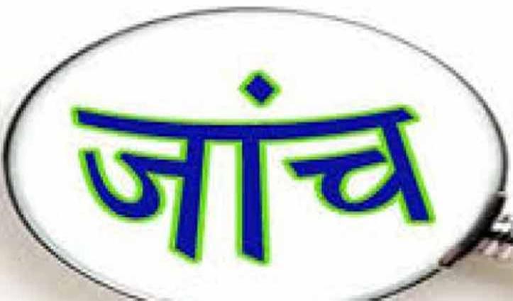 #Shimla:लिक्विड नाइट्रोजन प्लांट मामला: पशुपालन विभाग के पूर्व निदेशक के खिलाफ विभागीय जांच शुरू