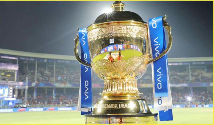 IPL-2020 से #BCCI ने कमाए 4,000 करोड़ , Tv viewership में भी हुआ इजाफा