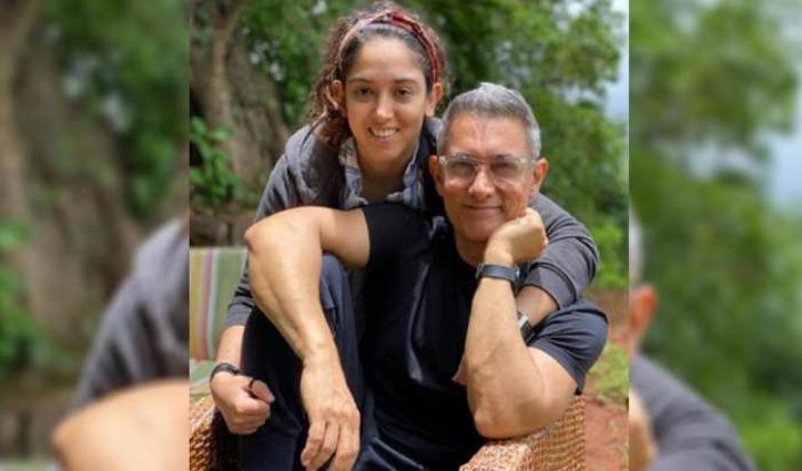 14-साल की उम्र में मेरा यौन शोषण हुआ था, अपने माता-पिता को E-mail लिखा था: आमिर की बेटी