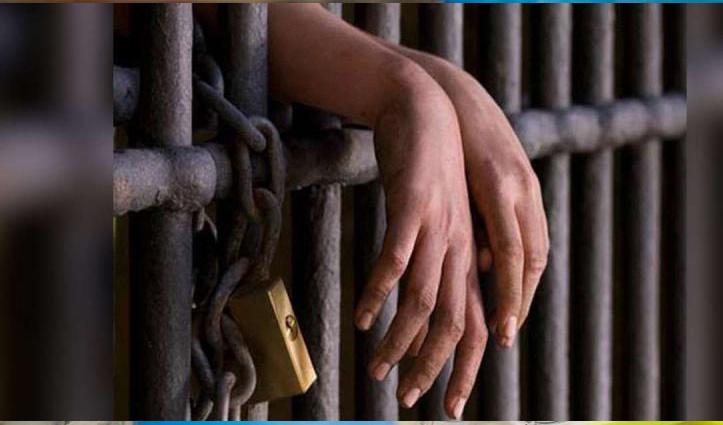 पत्नी की जहर देकर हत्या करने के दोषी पति को आजीवन कारावास