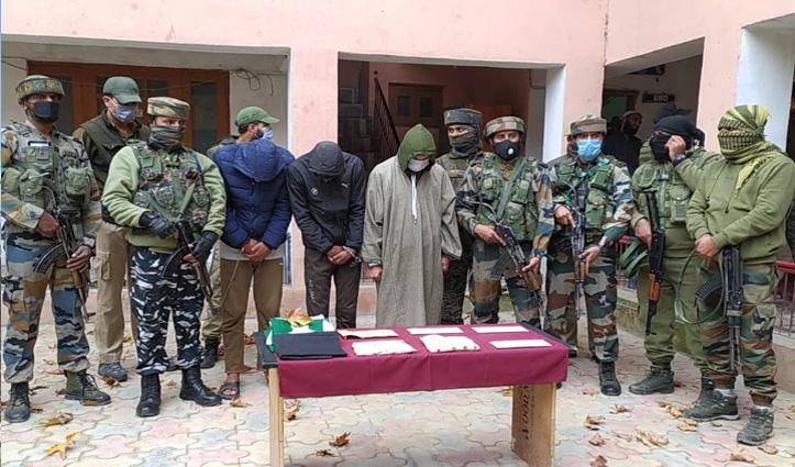J&K: BJP उपाध्यक्ष पर हुए हमले में हिजबुल के 3 सहयोगी गिरफ्तार, गोला-बारूद बरामद