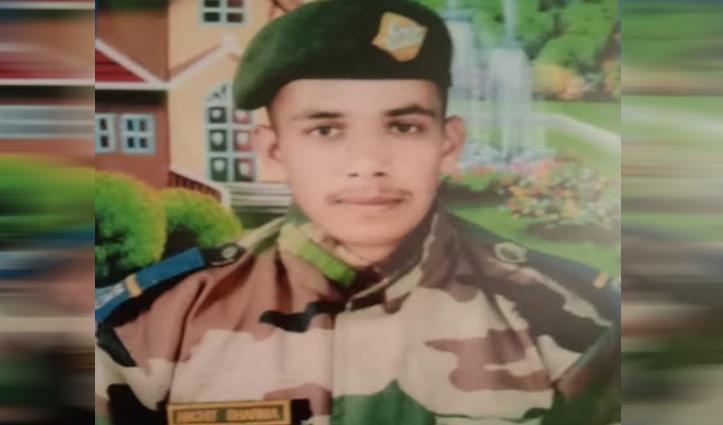 #Himachal का 22 वर्षीय जवान अरुणाचल में #LAC पर शहीद, दो दिन बाद घर पहुंचेगी पार्थिव देह