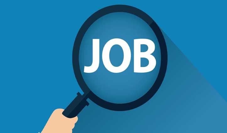 #DRDO में #Job पाने का ये है सुनहरा मौका, सीधे इंटरव्यू से होगी भर्ती