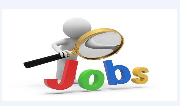 Himachal Jobs: इस कंपनी ने लिखित परीक्षा का Result किया घोषित, असफल अभ्यर्थियों को भी देगी नौकरी