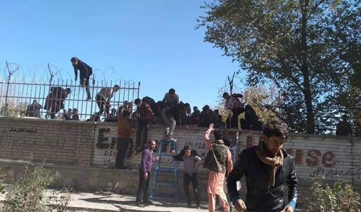 #Kabul_University पर बंदूकधारियों ने किया हमला, 19 लोगों के मारे जाने की खबर