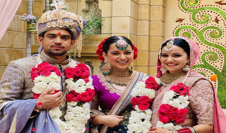 #Kangana ने शेयर की भाई की शादी की फोटो, भाभी का किया परिवार में स्वागत