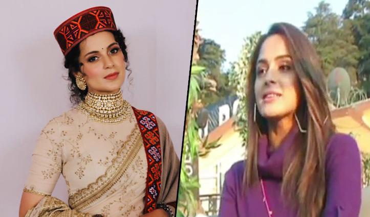 #Nepotism पर #Kangana से अलग है इस Himachali Actress की राय, कह दी ये बड़ी बात