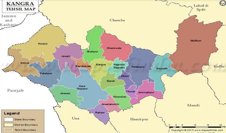 #Kangra_District में कल क्या रहेगा बंद और क्या खुला-जानिए
