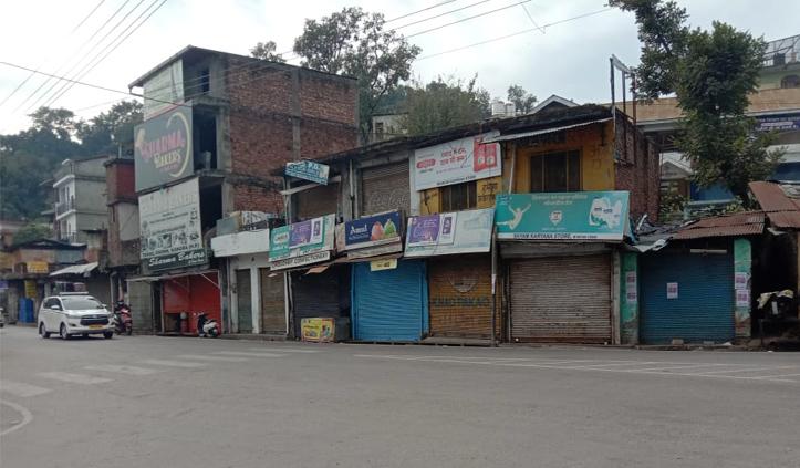 #Himachal में आज बंद रहे बाजार, सड़कें नजर आईं सूनी, बसों की आवाजाही भी रही कम