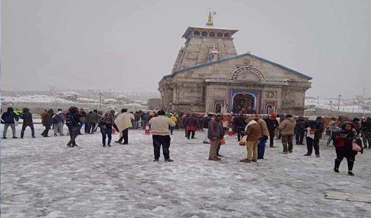 #Uttarakhand: केदारनाथ धाम में हुई भारी बर्फबारी, सफेद चादर में लिपटे पहाड़
