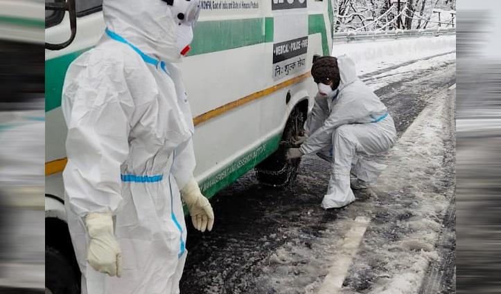 बर्फबारी में 108 के टायरों में चेन बांध केलांग से नेरचौक मेडिकल कॉलेज पहुंचाए #Corona मरीज