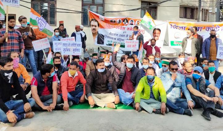 प्रदेश में कानून व्यवस्था बिगड़ी तो जिम्मेवार होगी जयराम सरकार,#Youth_Congress की चेतावनी