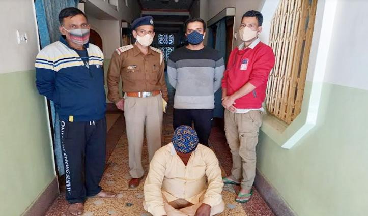 Kullu: ऑनलाइन ठगी मामले में SBI का सीएसपी कर्मचारी झारखंड से Arrest