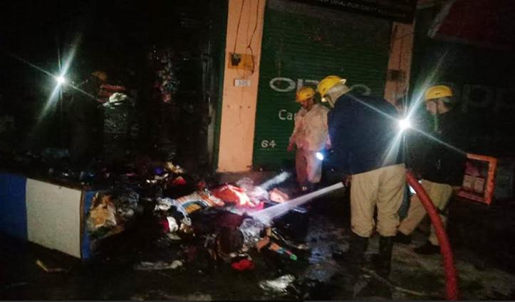 Lower Dhalpur Market में कपड़ों की दुकान में भड़की #आग, लाखों का सामान राख