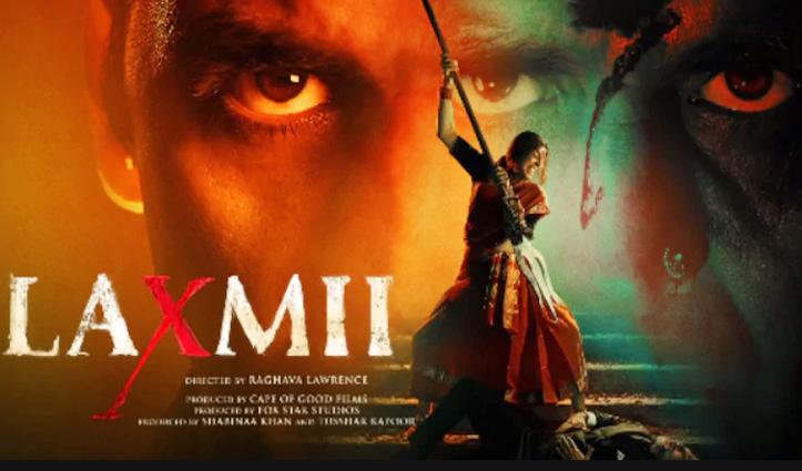 विदेशी बॉक्स ऑफिस पर #Akshay_Kumar की 'लक्ष्मी' की धूम, शानदार कमाई कर रही