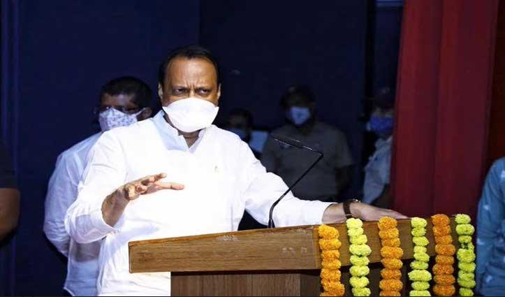 #Maharashtra में फिर से लग सकता है #Lockdown ! डिप्टी सीएम बोले – 8-10 दिन में लेंगे फैसला