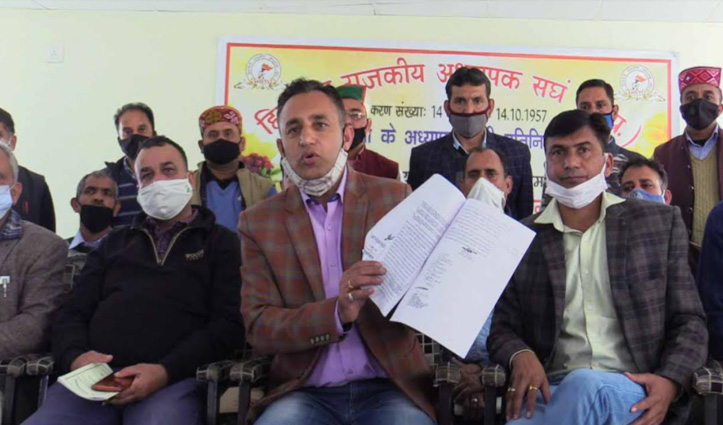 हिमाचल राजकीय अध्यापक संघ की #Jai Ram सरकार को चेतावनी, स्वयंभू शिक्षक नेताओं को चेताया