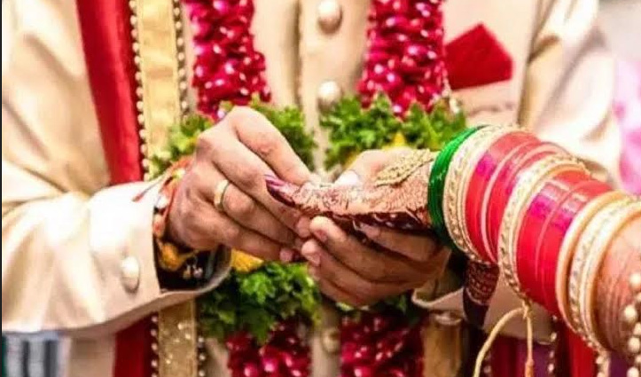 चार शादियों के बाद पांचवीं की तैयारी में था #NRI दूल्हा, चौथी पत्नी ने किया पर्दाफाश