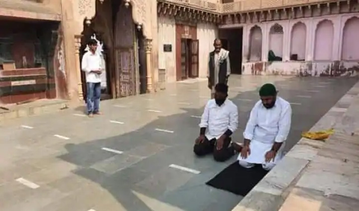 #Mathura: मंदिर में घुस पढ़ी नमाज, 4 युवकों पर केस; भवन में शुद्धिकरण के लिए हुआ हवन