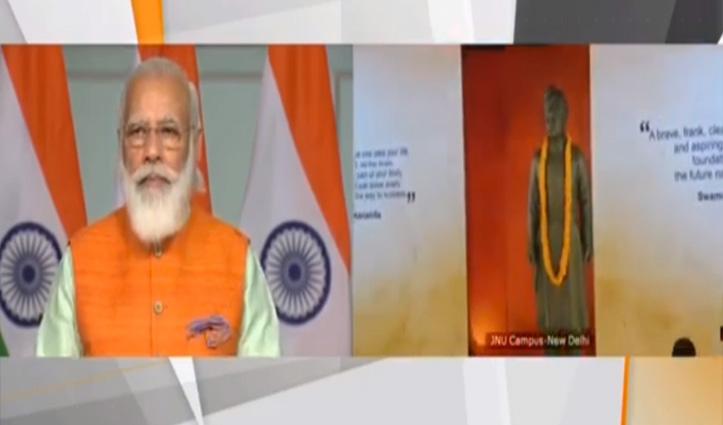 JNU में PM मोदी ने किया स्वामी विवेकानंद की प्रतिमा का अनावरण, बोले- राष्ट्र प्रेम सिखाएगी