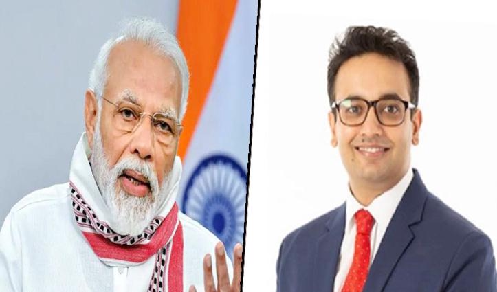 #Mann_Ki_Baat में पीएम मोदी ने किया डॉ. गौरव शर्मा का जिक्र, जानिए हिमाचल से क्या है उनका नाता