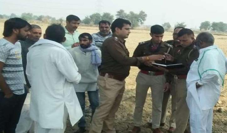 ईंट-पत्थरों से कुचला Delivery Boy का सिर, खेतों में मिला शव, #Bhai_Dooj के दिन से था गायब