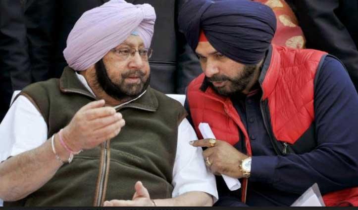 #Capt_Amarinder_Singh ने #Navjot_Singh_Sidhu को लंच के लिए भेजा बुलावा, वापसी के आसार