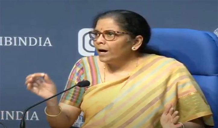 आत्मनिर्भर भारत 3.0 का ऐलान: जानें वित्त मंत्रालय के पिटारे से आपके लिए क्या निकला