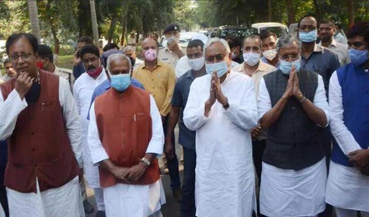 #Bihar: कल शपथ लेंगे Nitish kumar , डिप्सी सीएम के नाम पर सस्पेंस बरकरार