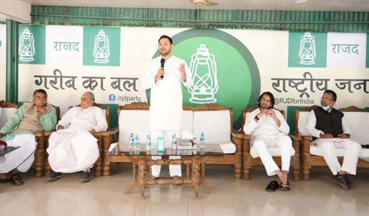 #Bihar: महागठबंधन के नेता चुने गए तेजस्वी यादव; बोले- सरकार हमारी ही बनेगी