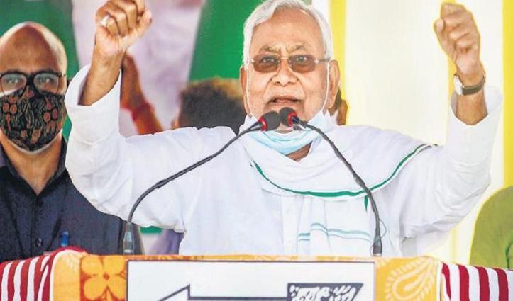 राजनीति से संन्यास लेंगे #Nitish_Kumar: रैली में ऐलान किया- ये मेरा आखिरी चुनाव