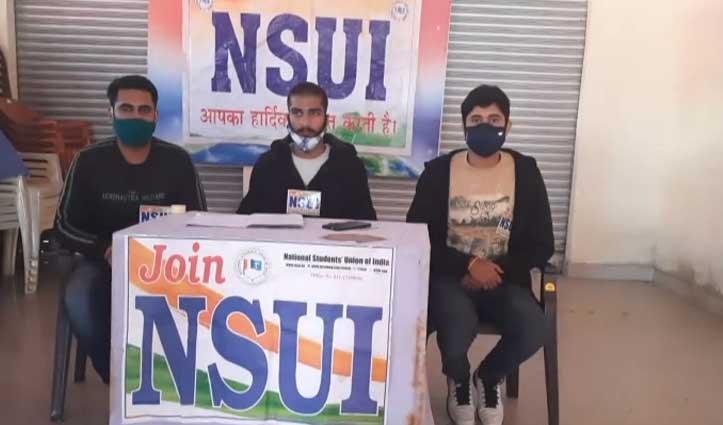 #CentralUniversity के मामले पर कार्रवाई ना हुई तो विधानसभा का घेराव करेगी NSUI