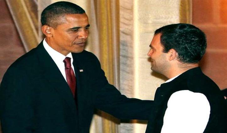 ओबामा ने अपनी नई किताब में #Rahul_Gandhi का किया वर्णन, उनकी व्याख्या वायरल हुई