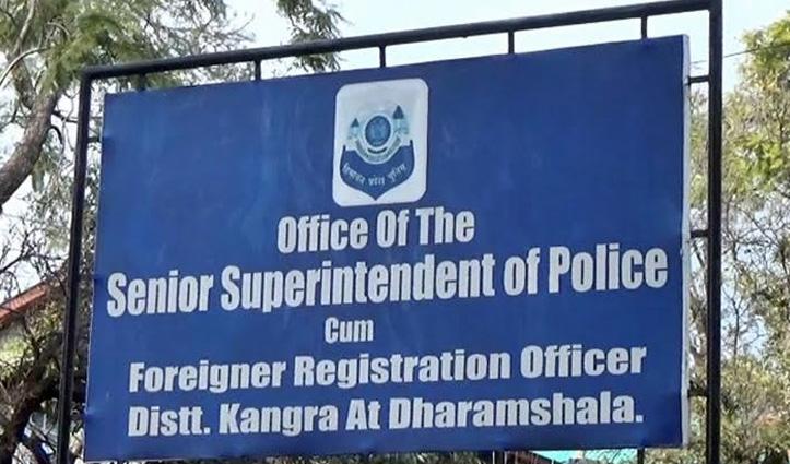 #Kangra: डीसी कार्यालय के बाद अब #SP Office भी दो दिन के लिए बंद