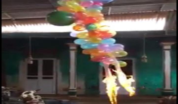 दिवाली पर Ban हुए पटाखे तो इन्होंने लगाया ऐसा जुगाड़, #Video देखकर हो जाएंगे लोट-पोट