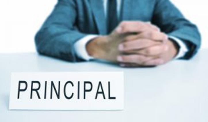Himachal की 26 औद्योगिक प्रशिक्षण संस्थानों में की Principal की तैनाती, अधिसूचना जारी