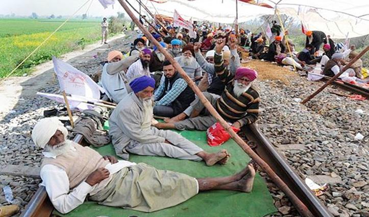 पंजाब में किसान आंदोलन के चलते 33 #Trains_canceled,11 को रास्ते में रोका-करोड़ों का नुकसान