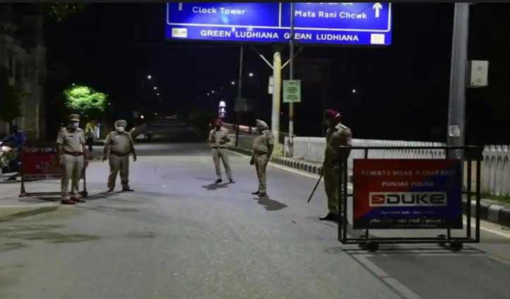 #Punjab में लगा #Night_Curfew, रात साढ़े नौ बजे तक ही खुले रहेंगे होटल-रेस्टोरेंट